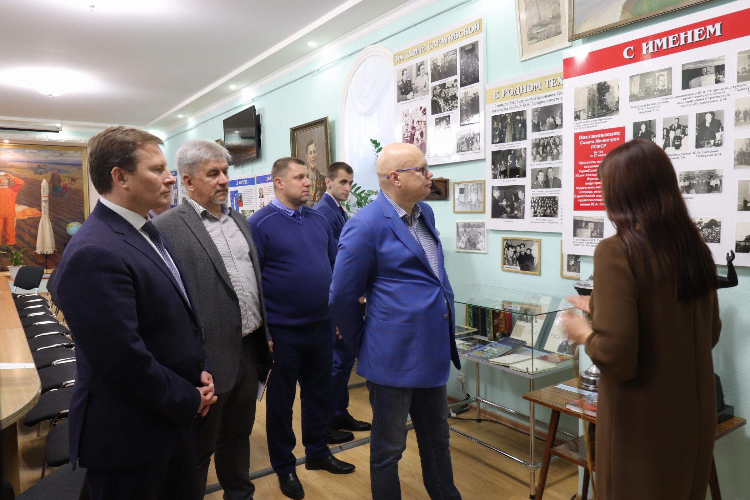 Заместитель министра финансов РФ посетил Народный музей Ю.А. Гагарина