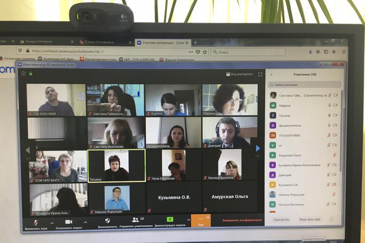 В НИУ «БелГУ» тиражируются практики организации рабочего пространства по принципу 5С