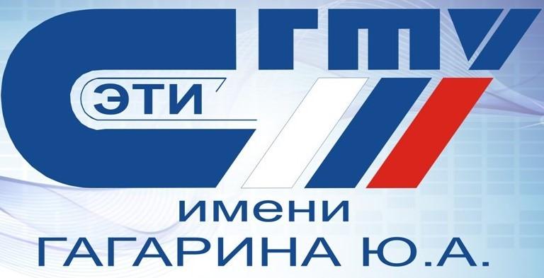 Филиал СГТУ получил лицензию на обучение по стандартам WorldSkills