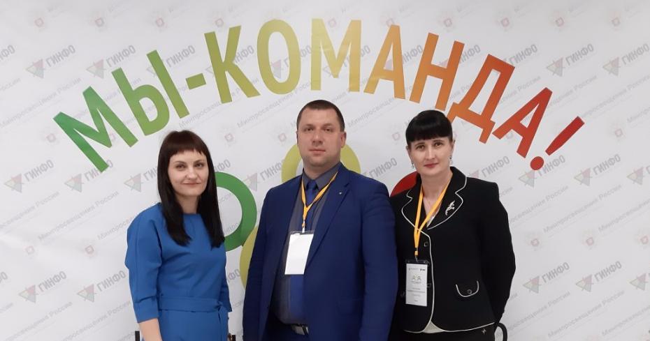 Директор ППК СГТУ прошел обучение в школе лидеров СПО