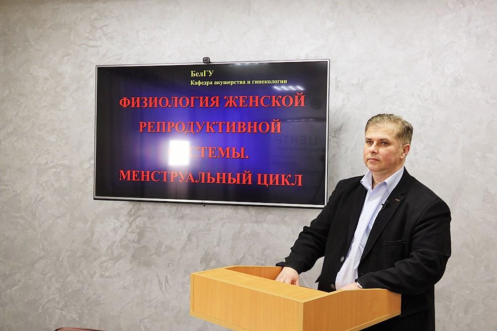 В НИУ «БелГУ» состоялся первый образовательный стрим в новом году