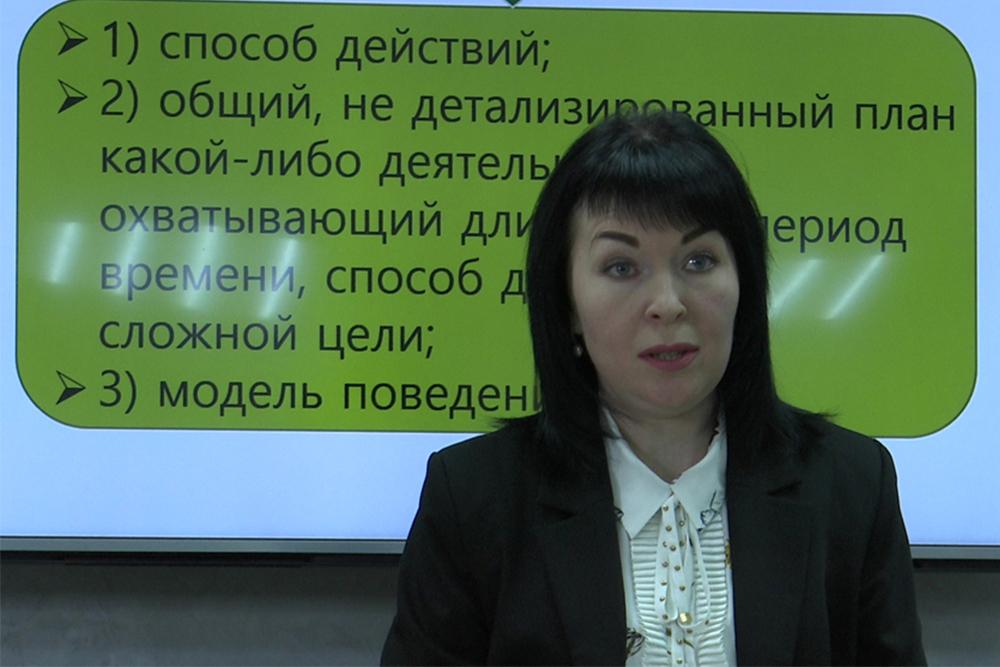 В НИУ «БелГУ» прошёл образовательный стрим по педагогике