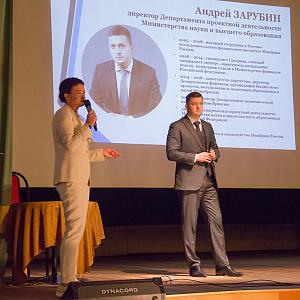 НИУ «БелГУ» – в мейнстриме информационной политики