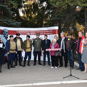 Участники межвузовской донорской акции в Саратовском медицинском университете сдали около 50 литров крови ПОДЕЛИТЬСЯ