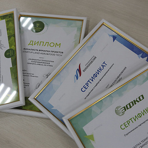 Проект студента НИУ «БелГУ» стал лучшим на инновационной ярмарке проектов StartUp:Land – Agro&FoodTech