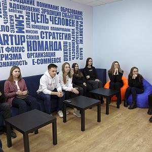 Новое образовательное пространство – для развития предпринимательских навыков