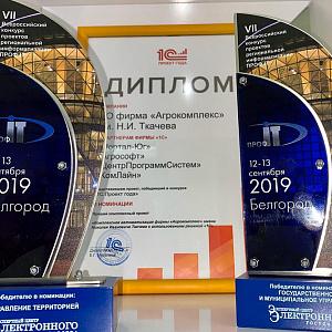В НИУ «БелГУ» создана кафедра цифровой трансформации