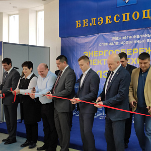 Инновационные проекты НИУ «БелГУ» высоко оценены в регионе