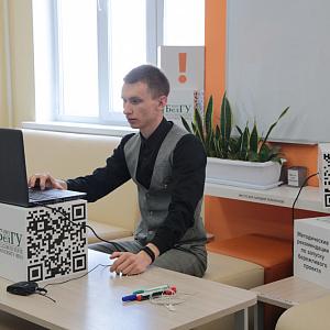 Проекты студентов НИУ «БелГУ» представлены на StartUp:Land