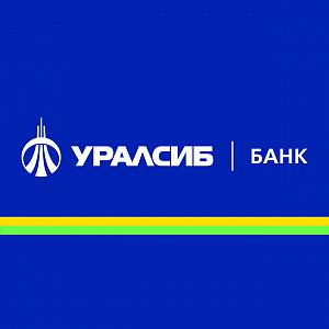 Банк УРАЛСИБ запустил акцию для бизнеса с начислением на остаток на счете
