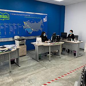 В Набережных Челнах открылся новый офис продаж «Металл Профиль»