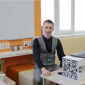 Проекты Белгородского госуниверситета – в финале международного конкурса инновационных проектов