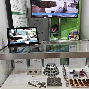 Инновационные разработки НИУ «БелГУ» удостоены высоких наград престижной международной выставки