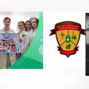 В Центре межкультурной коммуникации НИУ «БелГУ» состоялся международный молодёжный круглый стол
