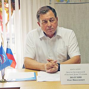 Ректор НИУ «БелГУ» провел День депутата в Валуйках