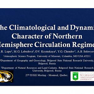 НИУ «БелГУ» изучает глобальные изменения климата