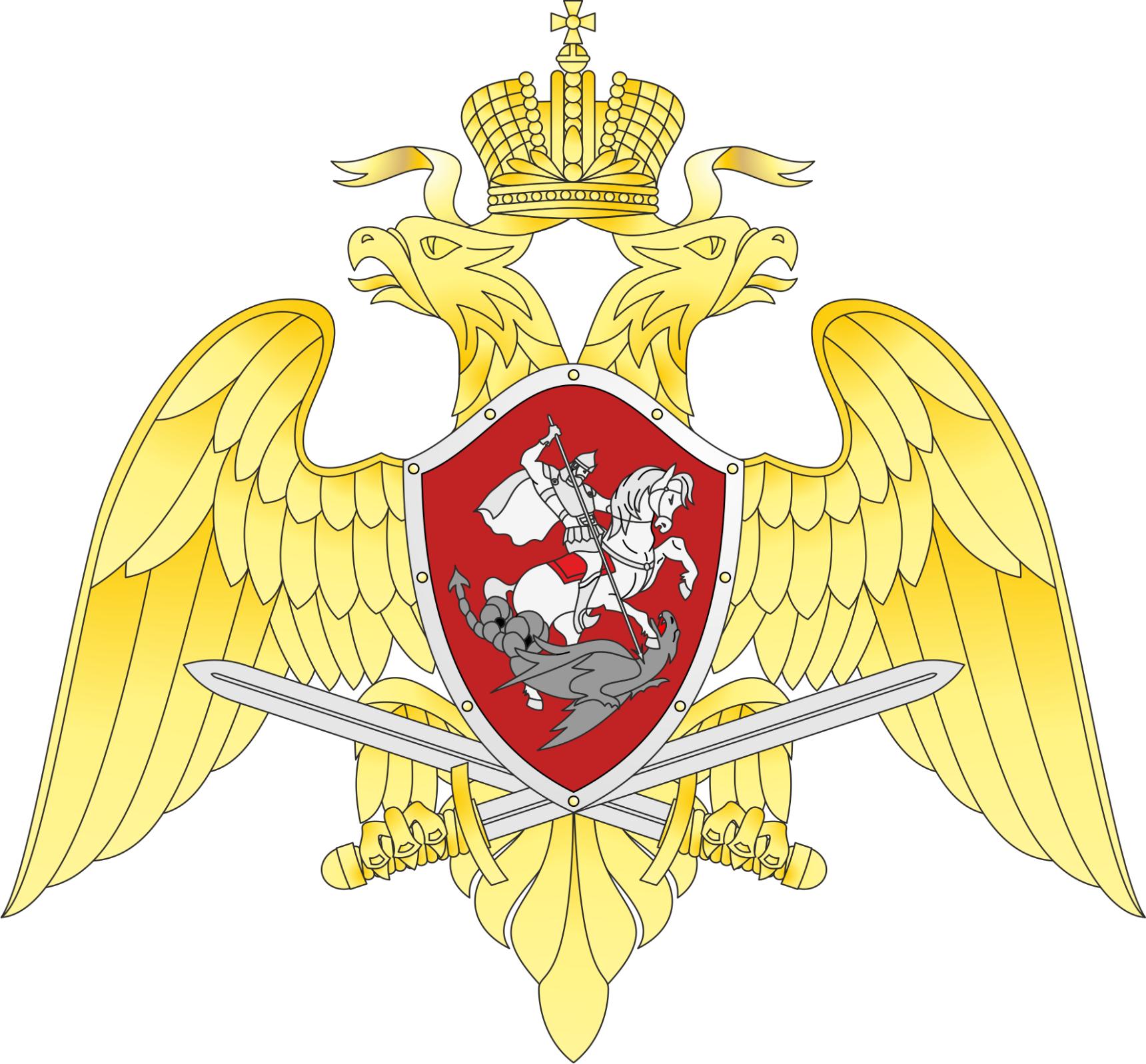 Управление Росгвардии по Чувашской Республике