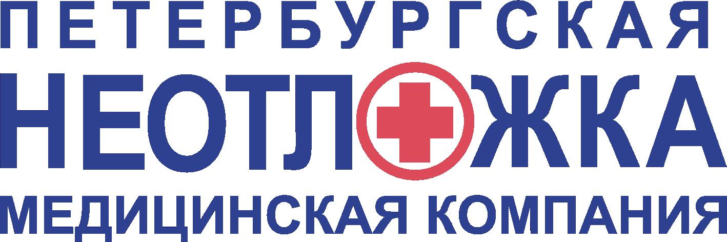 """ООО """"ЕР сервис"""""""