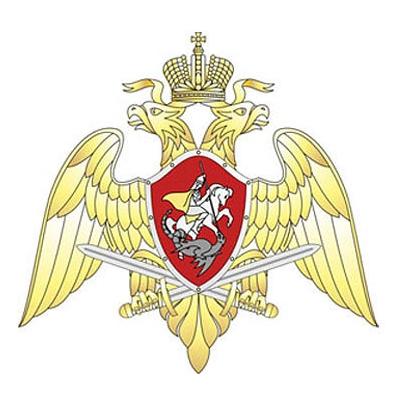 Управление Росгвардии по Пермскому краю