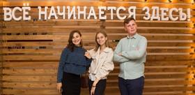 Абитуриенты 2020, добро пожаловать в Томский Педагогический!