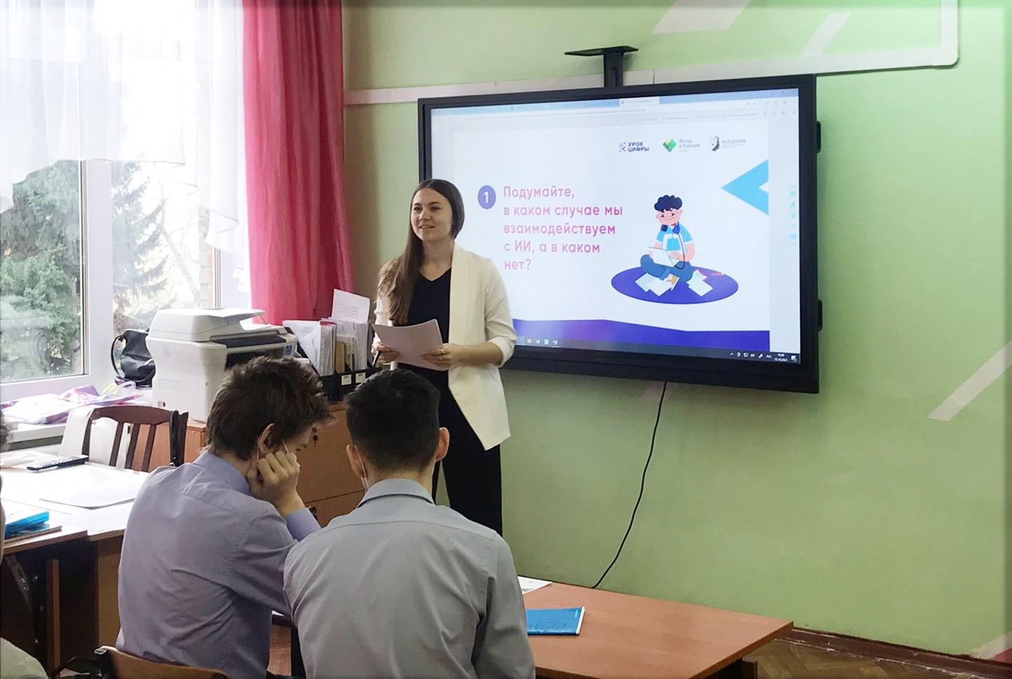 Студенты АлтГПУ – будущие учителя информатики – провели «Урок Цифры» в школах Алтайского края
