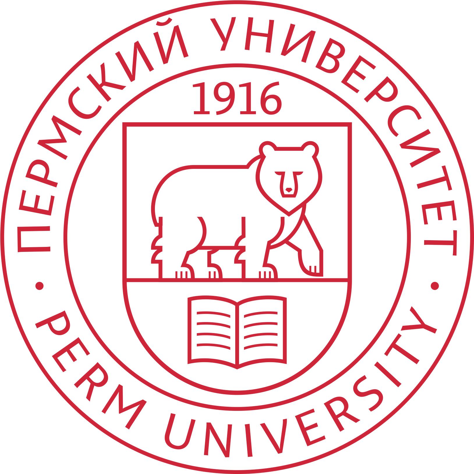 Пермский университет