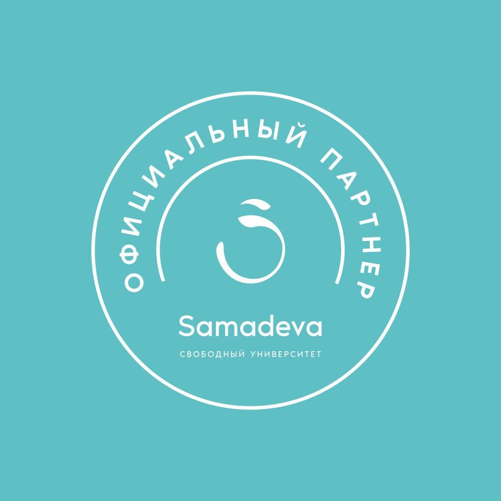 """Центр Восточных практик """"Samadeva"""""""