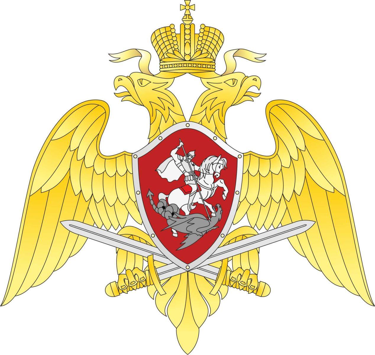 Управление Росгвардии по Оренбургской области