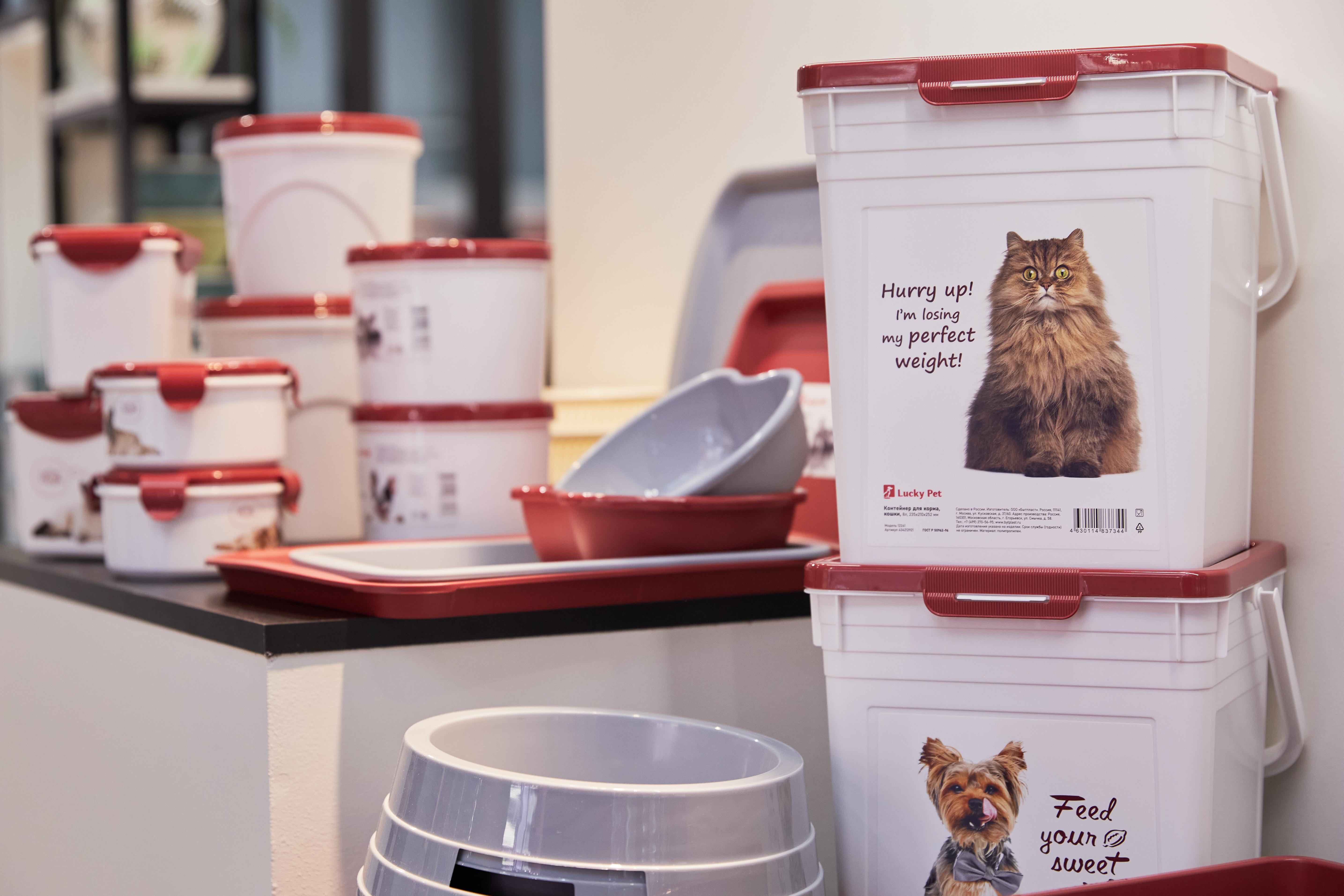 Новая категория товаров Lucky Pet от «Бытпласт»: с заботой о домашних питомцах