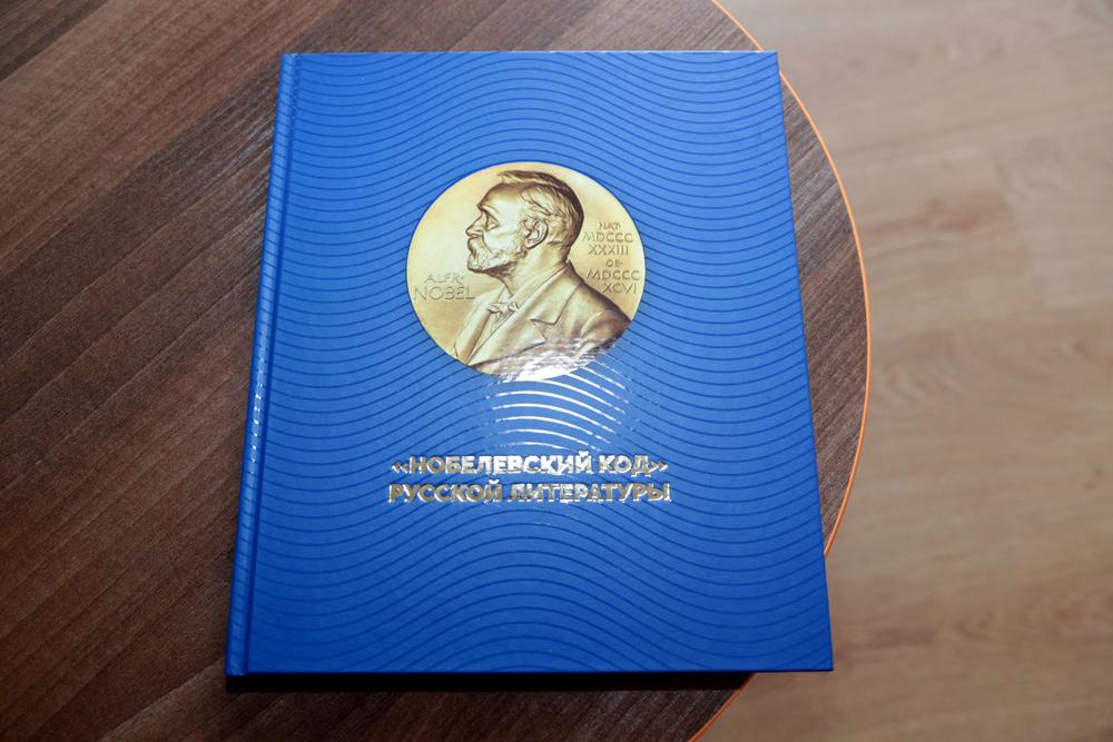 Бесценный книжный подарок от Белгородского госуниверситета