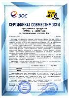 ЭОС  и «Базальт СПО» объявляют о совместимости платформы СЭД «ДЕЛО» и системы «КАРМА» с российскими ОС «Альт»