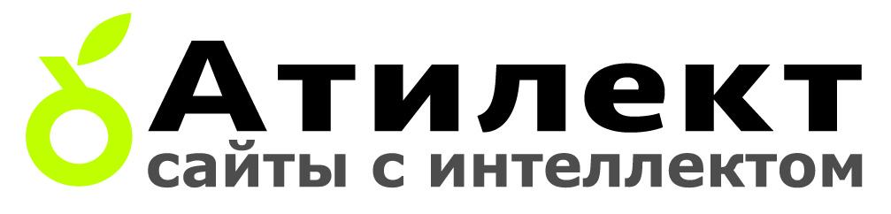 Атилект