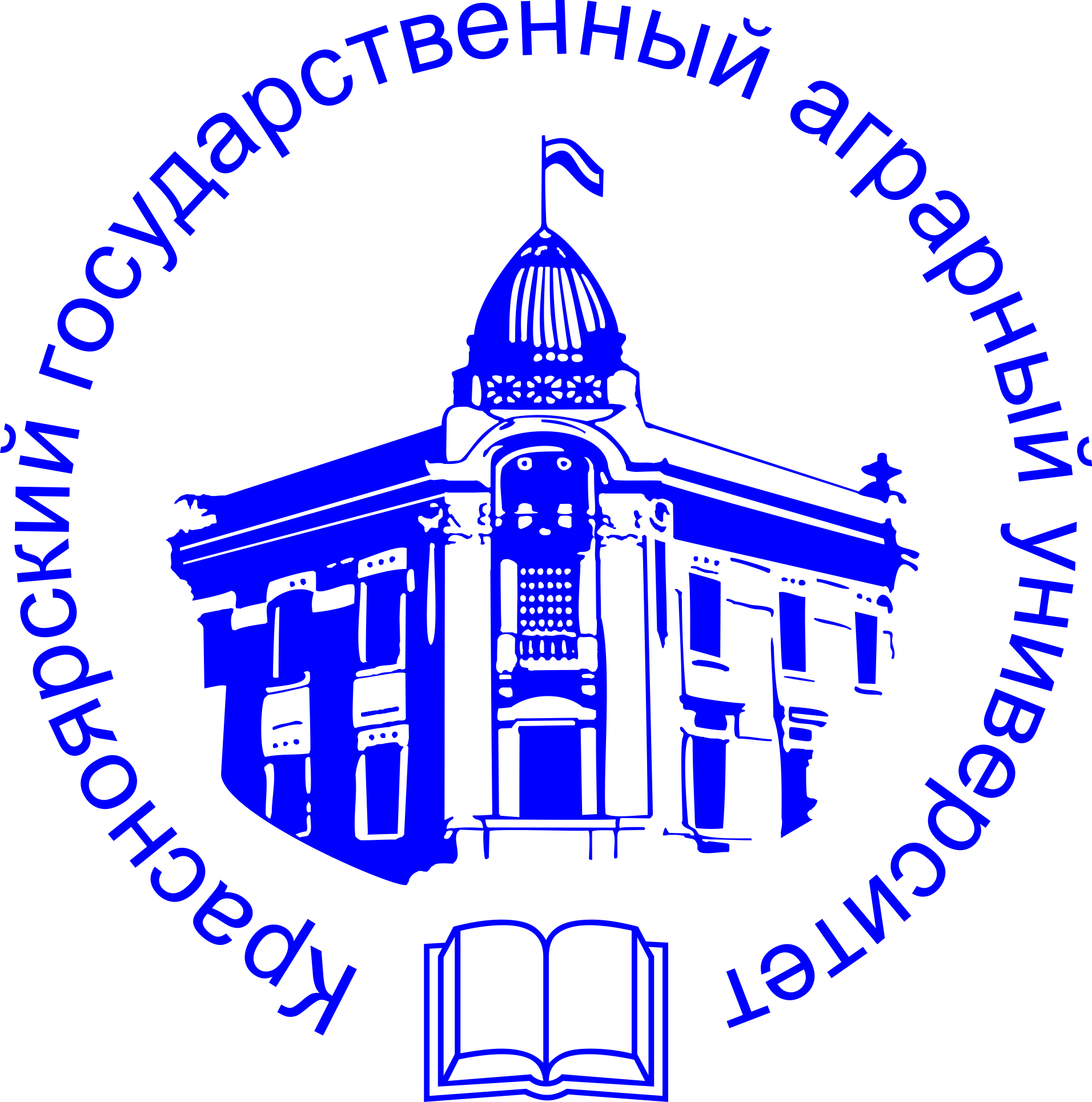 Красноярский государственный аграрный университет