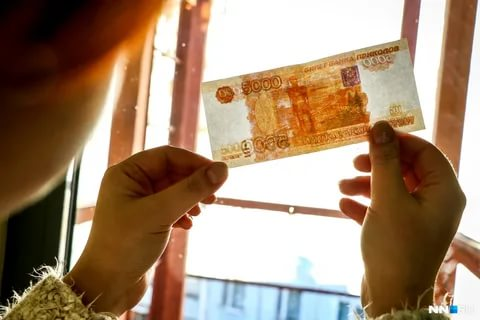 В Башкирии росгвардейцы задержали судимого уфимца, который пытался расплатиться в магазине фальшивкой