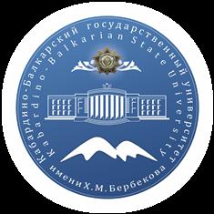 Кабардино-Балкарский государственный