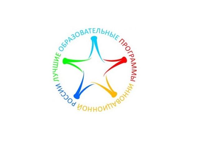 АлтГУ вошел в ТОП-10 вузов России в национальном рейтинге «Первая миссия»