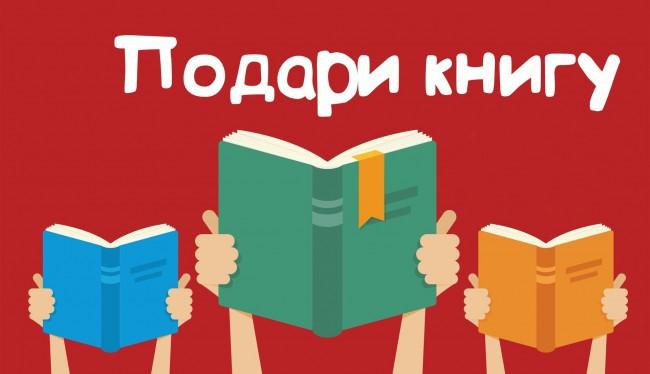 КБГУ готовит книжный подарок детям