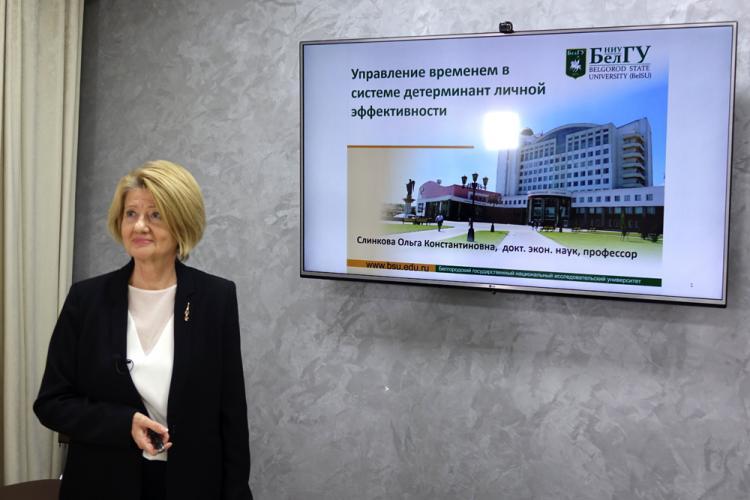 В Белгородском госуниверситете прошёл очередной образовательный стрим