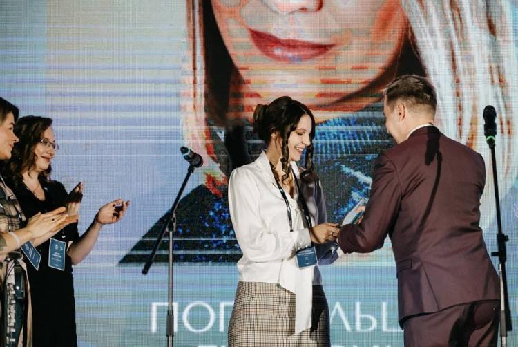 Аспирантка Белгородского госуниверситета – обладатель престижной премии
