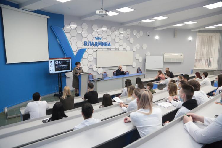 Студенты НИУ «БелГУ» обсудили перспективы медицинской науки