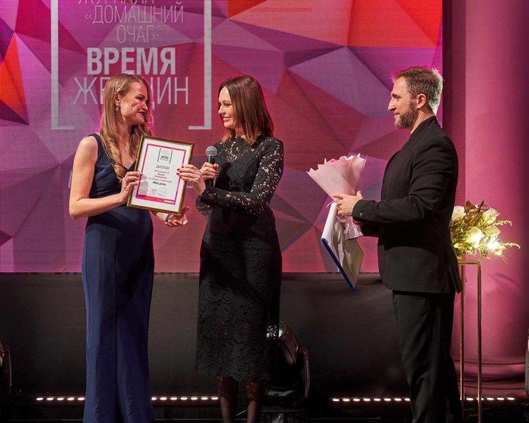 Оксана Селендеева – обладательница премии «Время женщин»