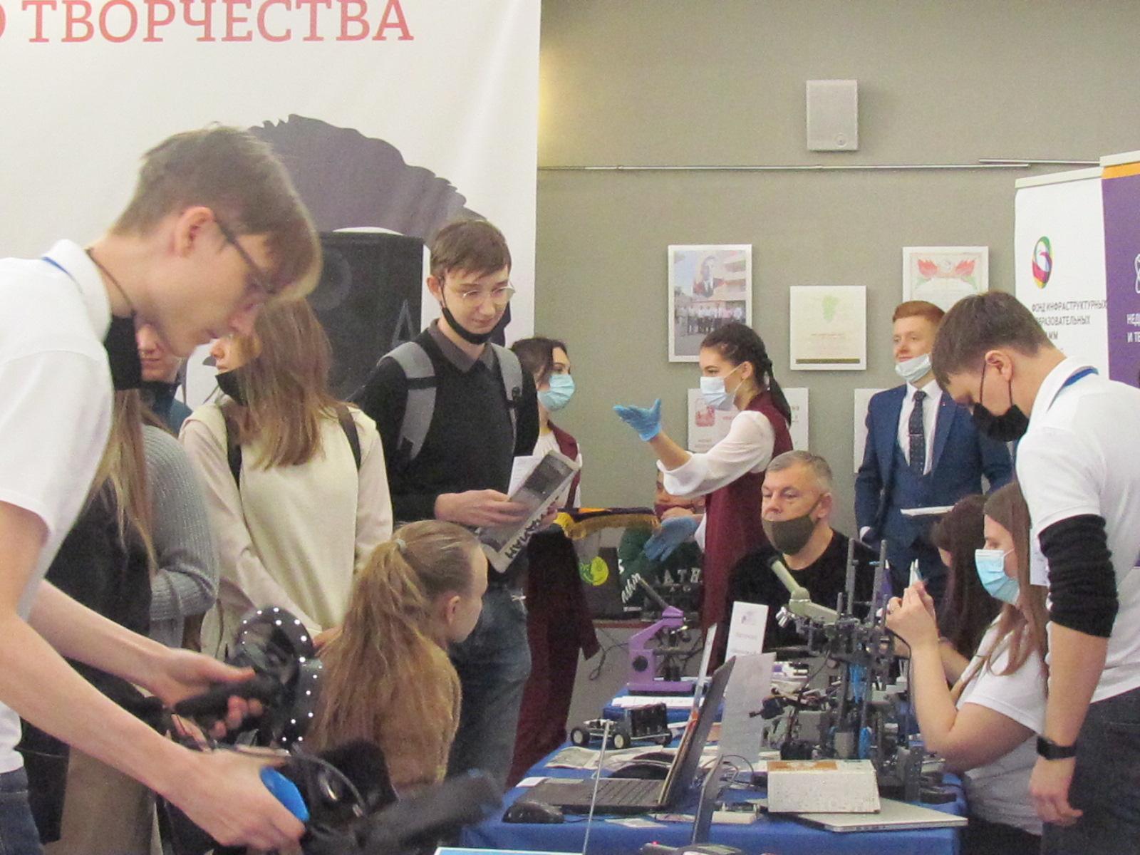 В СибГИУ открыт фестиваль научно-технического творчества молодежи