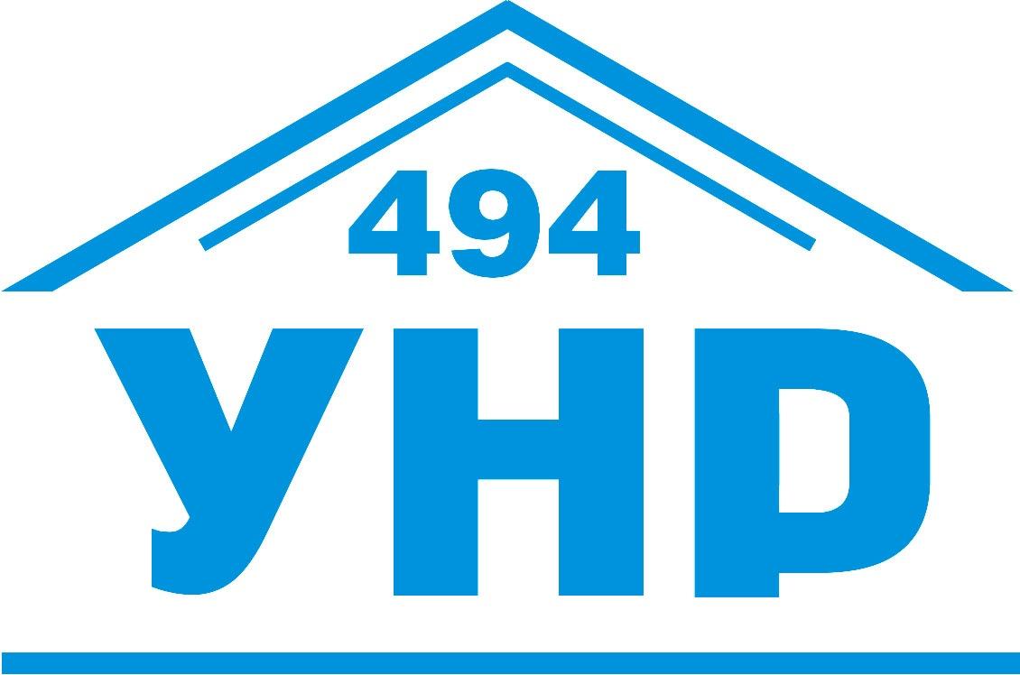 ОАО «494 УНР»