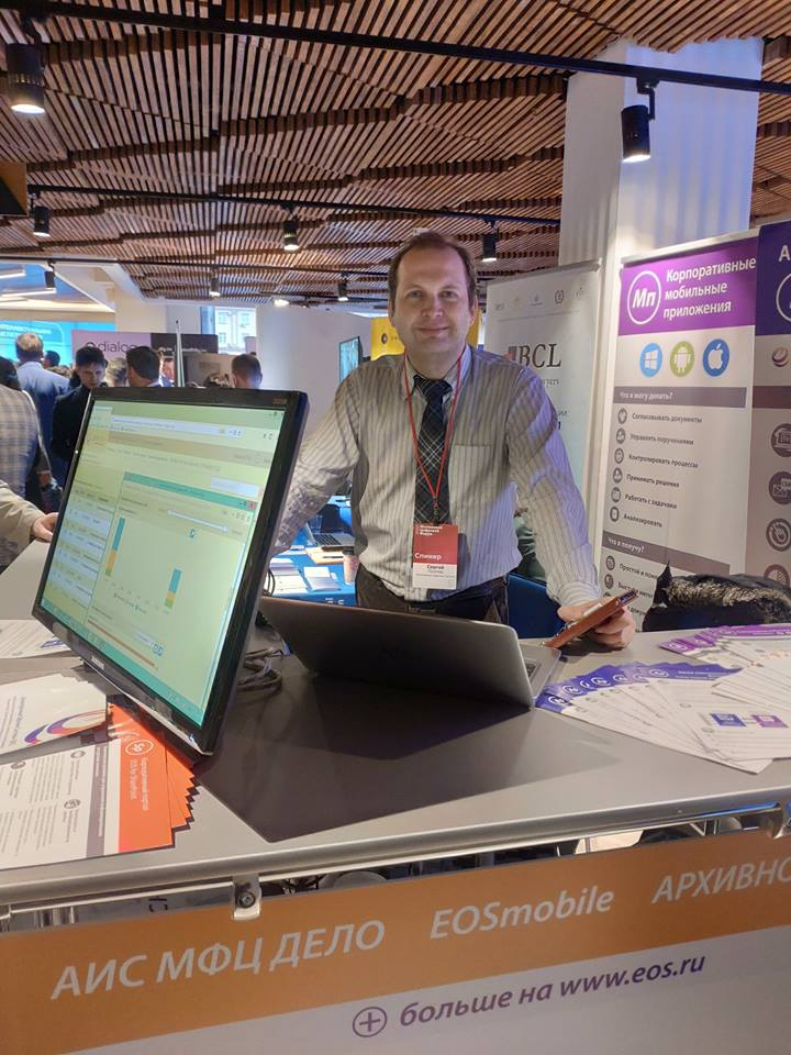 На осенней конференции TAdviser СЭД и ECM Day 2019 ЭОС расскажет о работе с электронными оригиналами документов