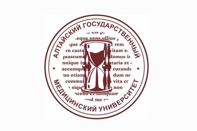 АлтГМУ