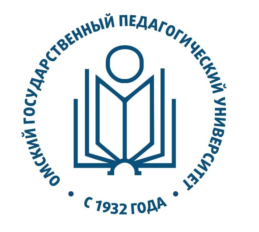 В Омске состоится I Международная научно-практическая конференция «Горизонты образования»