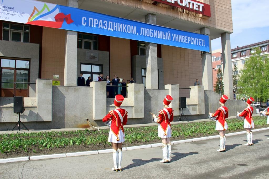 В АлтГУ стартует неделя мероприятий, посвященных 46-летию университета