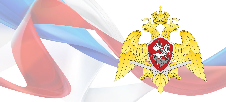 В Югре военнослужащие и сотрудники Росгвардии подготовили видеопоздравление к 40-летию Уральского округа войск национальной гвардии
