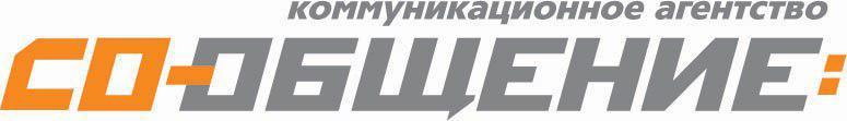 Коммуникационное агентство «Со-общение»