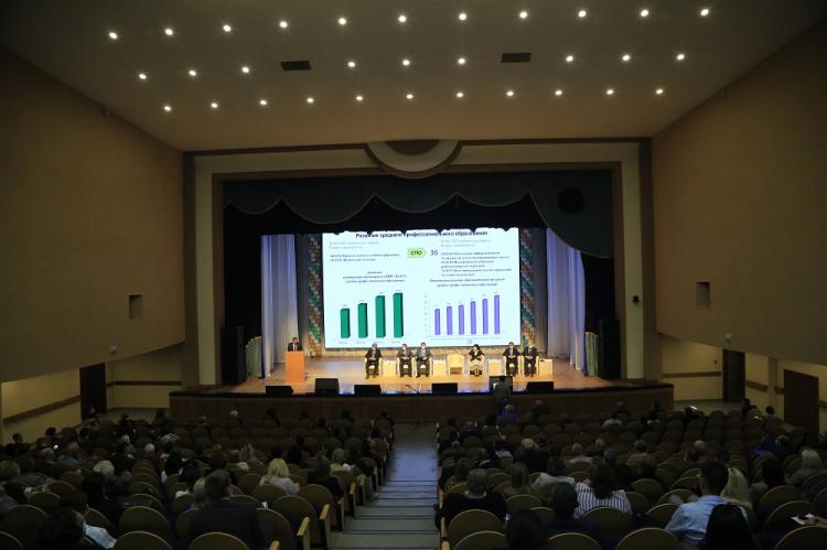 В НИУ «БелГУ» поставлены задачи на новый учебный год